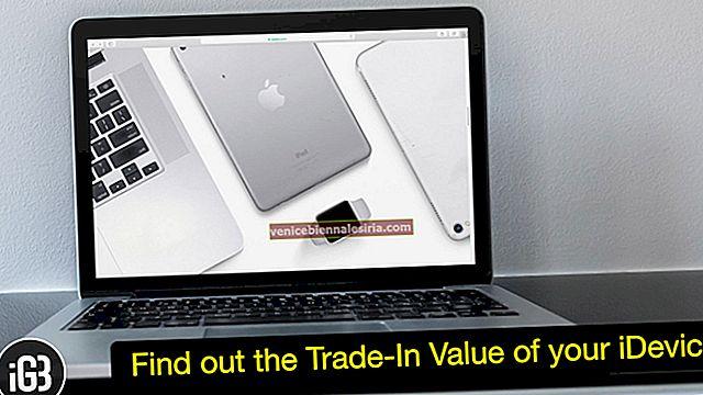Как проверить стоимость обмена на iPhone, iPad, Apple Watch и Mac